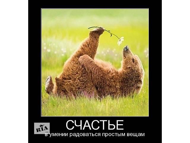 Психологический тренинг Техники позитивного мышления- объявление о продаже   в Украине