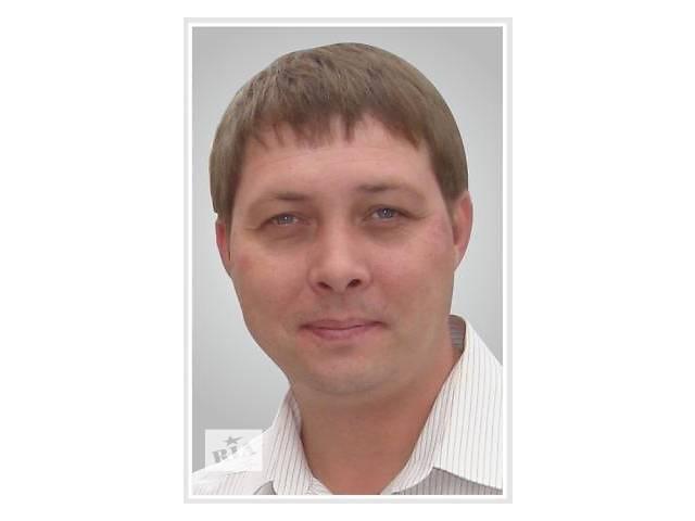 бу Психология, профориентация, выбор жизненного пути  в Украине