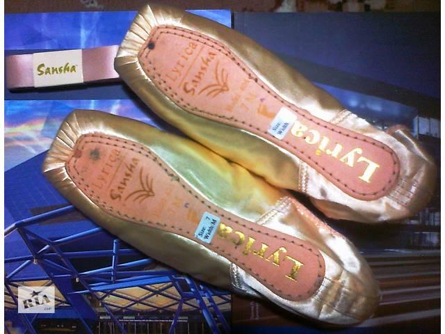 купить бу Пуанты Саньша. Высококачественная, профессиональная балетная обувь в Киеве