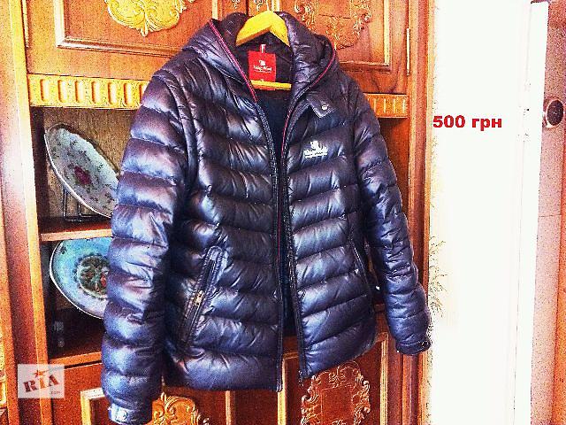 Куртки- объявление о продаже  в Чернигове
