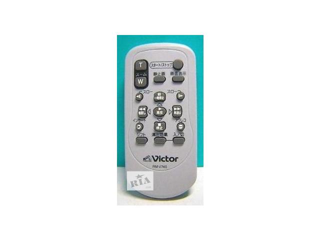 Пульт ДУ JVC RM-V740 для видеокамер -ОРИГИНАЛ- объявление о продаже  в Киеве