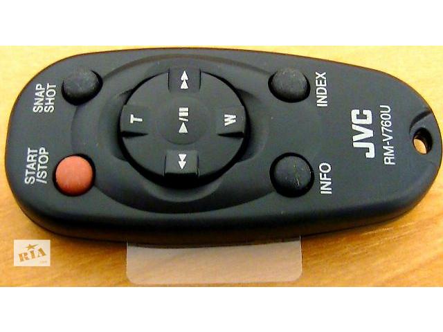 Пульт ДУ  JVC RM-V760 U для видеокамер- объявление о продаже  в Киеве