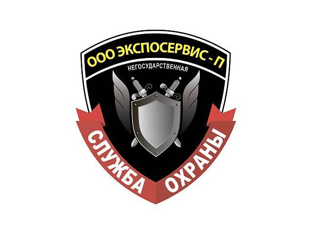бу Пультовая охрана в Киеве