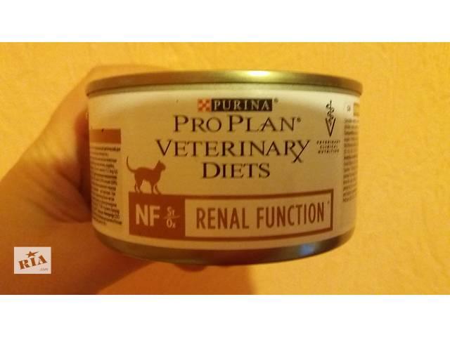 Пурина консерва для кошек Veterinary Diets NF Renal Feline- объявление о продаже  в Киеве