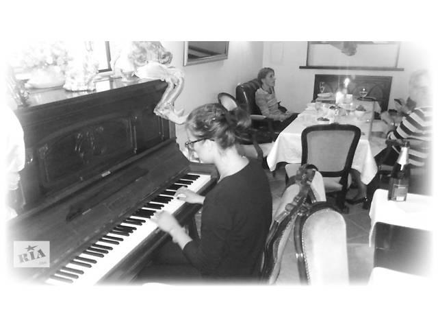 бу Пианист Киев.romanova-music.at.ua в Киеве