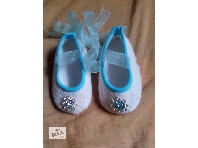 купить бу Пинетки-туфельки детские в Черноморске (Ильичевск)
