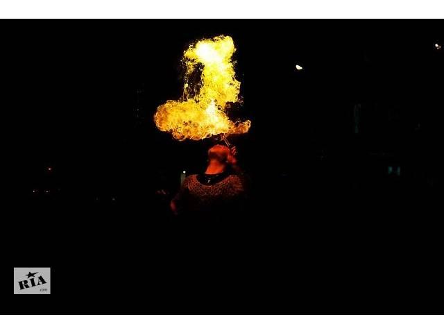 Пиротехника,Огненное шоу во Львове и области, фаер шоу.- объявление о продаже  в Львове
