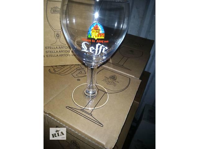 продам Пивные бокалы Leffe (Лёфф) 0.5,0.33 литра Оригинал бу в Киеве