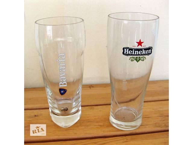 купить бу пивные бокалы в Харькове