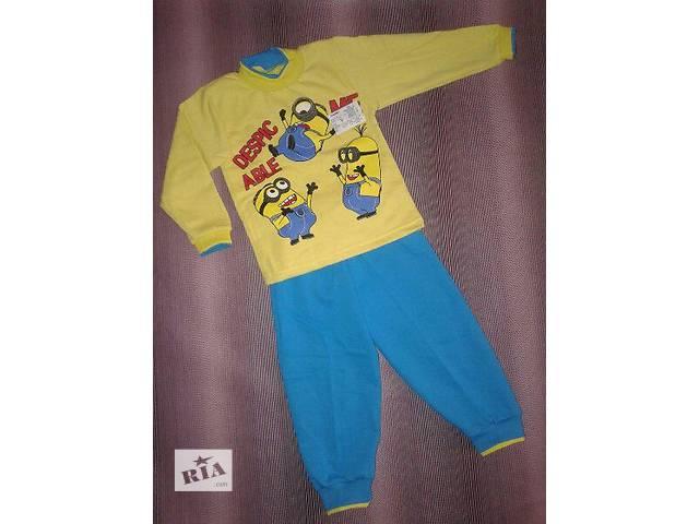 Пижама Миньон- объявление о продаже  в Запорожье
