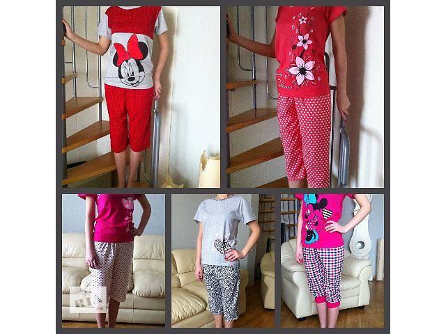 бу Пижамы летние (5 моделей) в Вышгороде