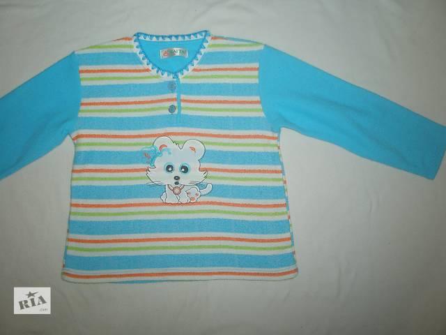бу пижамка (кофточка) тепленькая . примерно 7 лет в Марганце