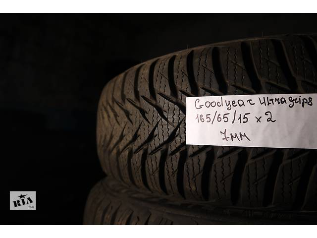бу R15 165/65 Goodyear Ultra Grip 8 (2шт) в Киеве