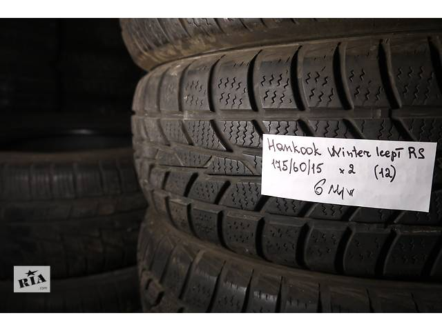 продам R15 175/60 Hankook Winter Icept RS бу в Киеве