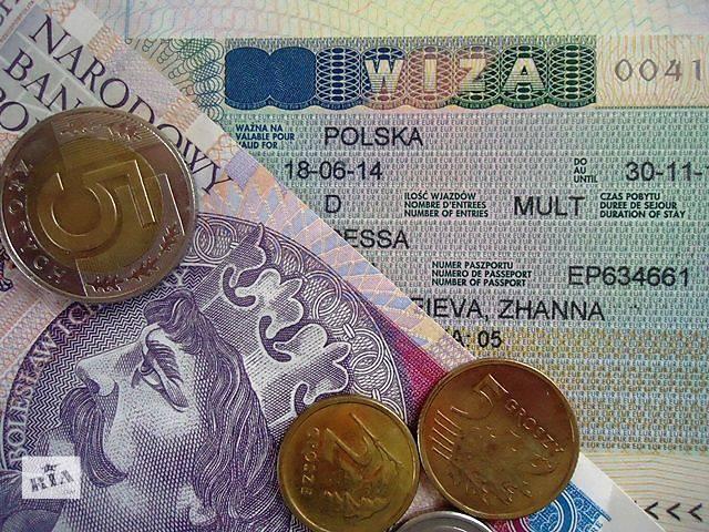 Рабочая виза в Польшу на год 360/360- объявление о продаже   в Украине