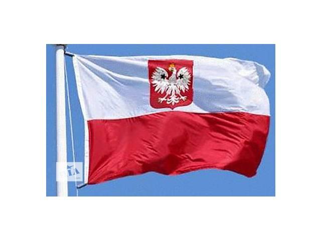 продам Рабочая виза в Польшу бу  в Украине