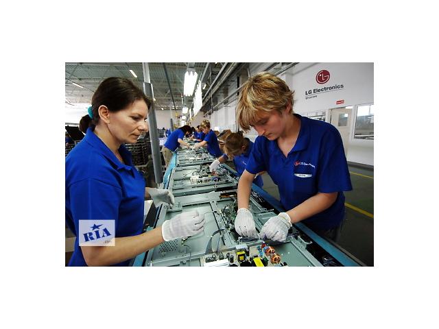 продам Рабочие в Польшу на фабрику LG electronics. бу  в Украине