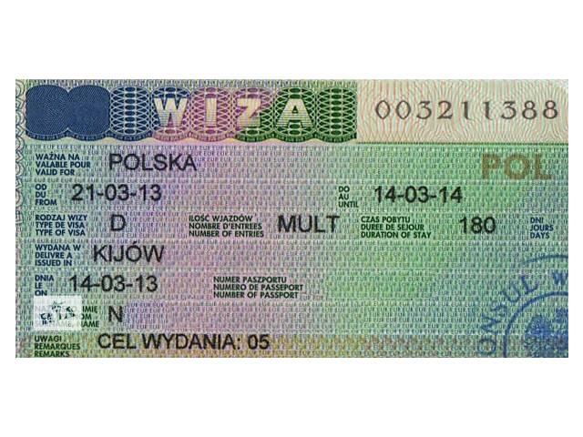 продам Работа в Польше для украинцев со всей Украины бу  в Украине