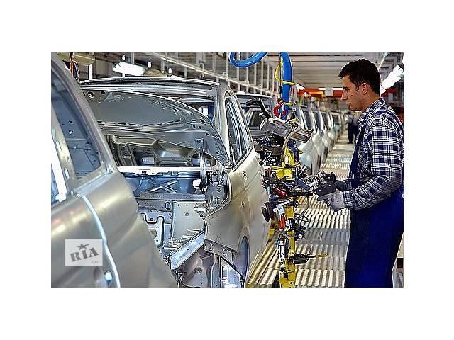 купить бу Рабочий на автомобильный завод в Польшу. Работа за границей.  в Украине