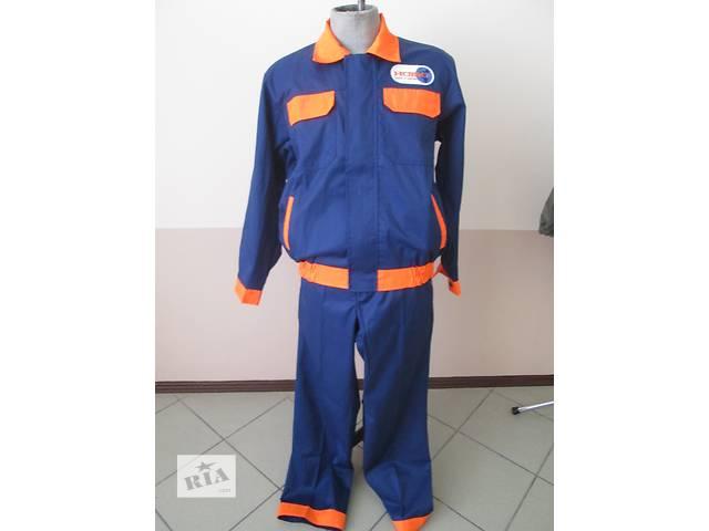 Рабочий костюм, спецодежда, рабочий костюм под заказ- объявление о продаже  в Чернигове