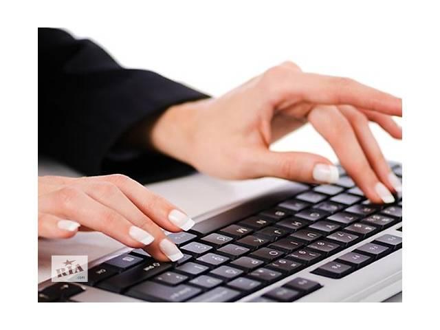 Быстро работать на клавиатуре