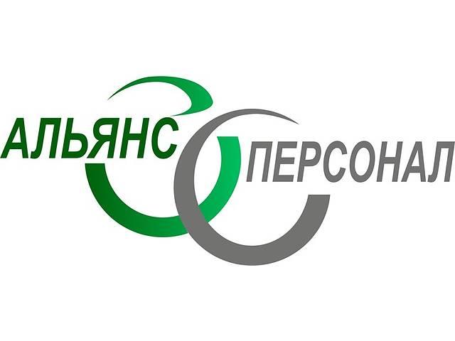 продам Работа для пар в Польше бу  в Украине