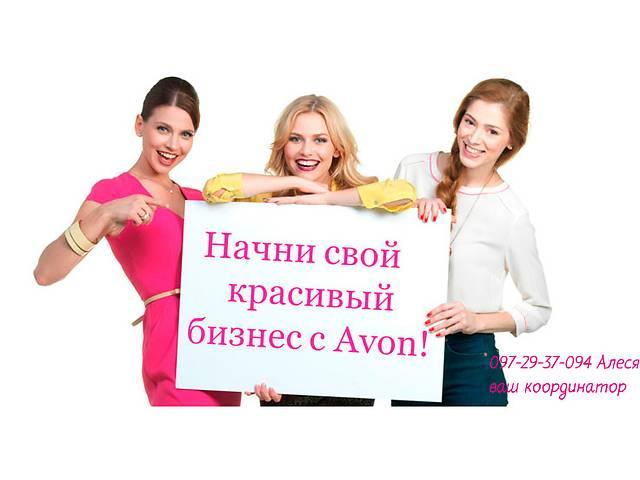 Работа для студентов - объявление о продаже   в Украине