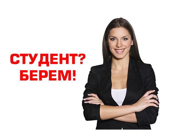 дополнительный зароботок- объявление о продаже  в Южноукраинске