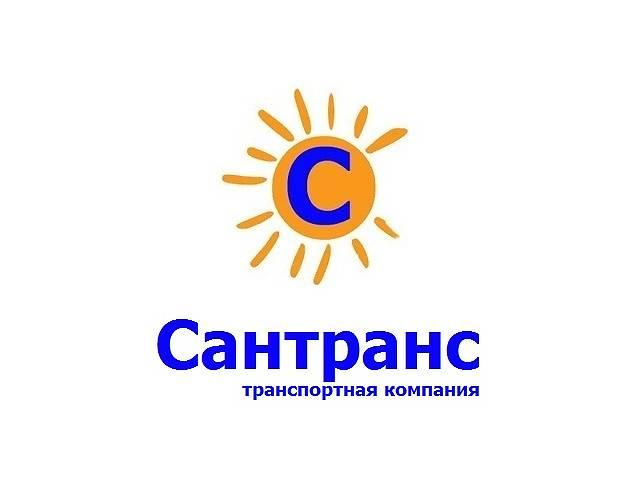 бу Работа для водителя со своим грузовым авто. в Киеве