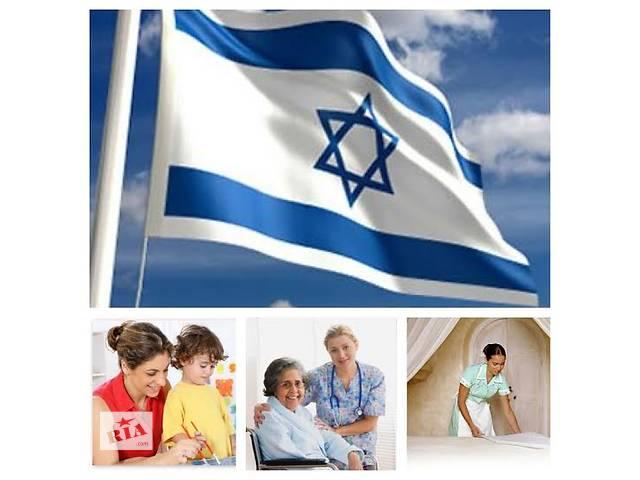 купить бу Работа для женщин в Израиле.  в Украине