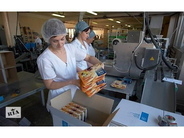 продам Работа на бытовом складе в Чехии. бу  в Украине