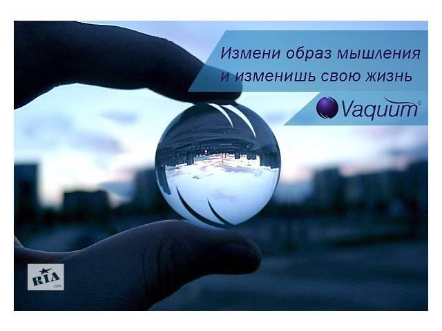 Работа на дому по-новому- объявление о продаже   в Украине