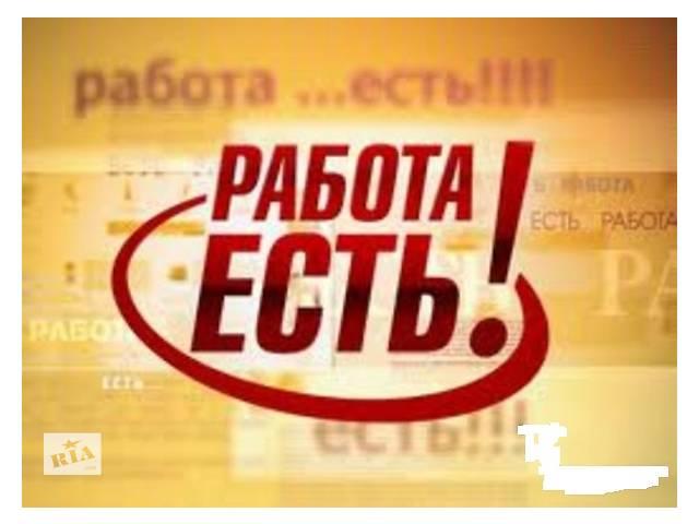 работа на дому- объявление о продаже   в Украине