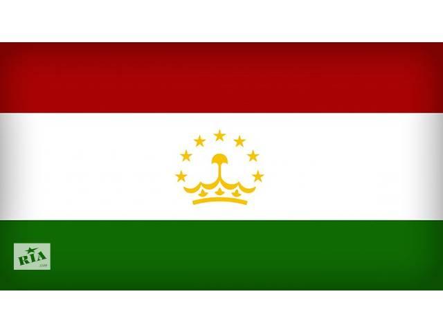 Работа на предприятии Венгрии- объявление о продаже  в Сумской области
