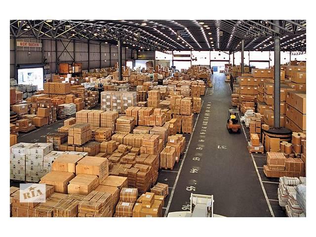 Работа на складах в Польше! - объявление о продаже   в Украине