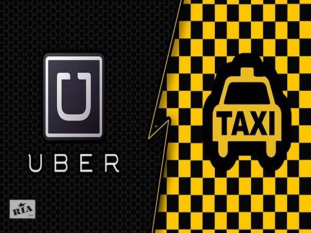 бу Работа на своём авто в Uber taxi в Киеве
