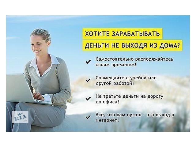 продам РАБОТА ОНЛАЙН НА ДОМУ В СФЕРЕ НЕДВИЖИМОСТИ бу  в Украине