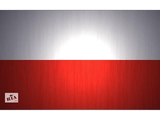 продам Работа в Европе, Запись в Визовые центры, Визы бу  в Украине
