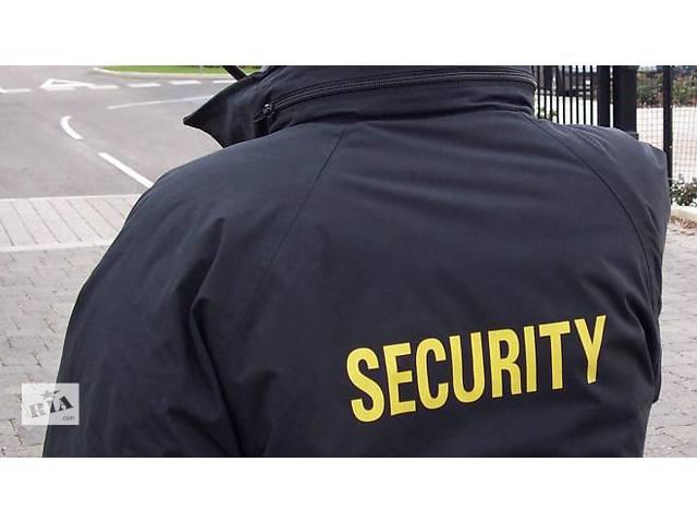 Работа в охране- объявление о продаже   в Украине