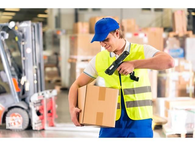 бу Работа в Польше для мужчин  на складе   в Украине
