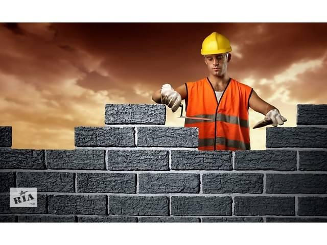 бу Работа в Польше для мужчин на стройке  в Украине