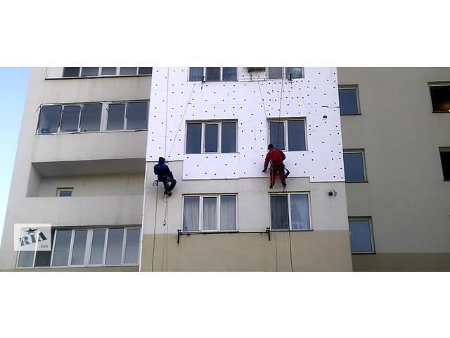 Работа в Польше для мужчин утепление домов - объявление о продаже   в Украине