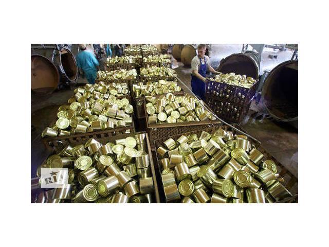 купить бу Работа в Польше для мужчин и женщин на консервный завод в Киеве
