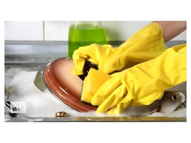 продам Работа в Польше для женщин на мойку посуды бесплатное жилье бу  в Украине