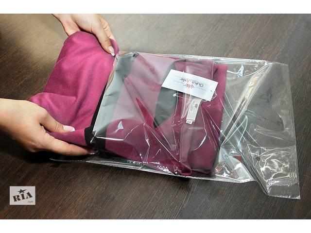 Работа в Польше для женщин на упаковке трикотажа - объявление о продаже   в Украине