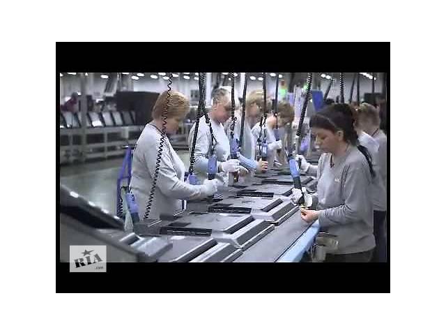 бу Работа в Польше на фабрике LG для мужчин и женщин  в Украине