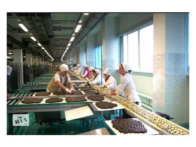 бу Работа в Польше на фабрике по производству шоколада  в Украине