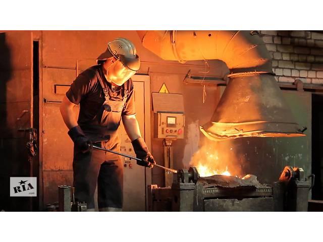 бу  Работа в Польше на литейный завод   в Украине