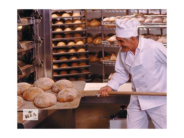 купить бу  Работа в Польше на производстве хлеба   в Украине