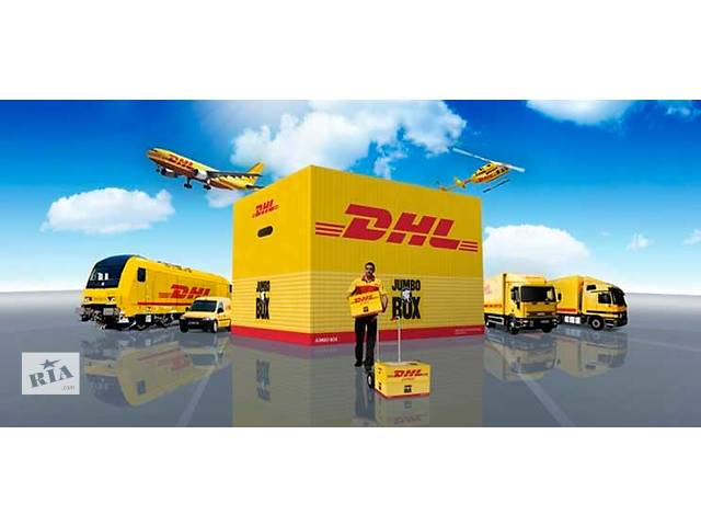 бу Работа в Польше на складах DHL  в Украине
